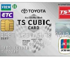 TOYOTA_TS_CUBIC_VIEW_CARD