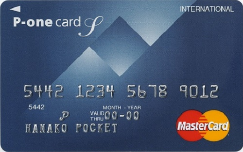 ponecard1