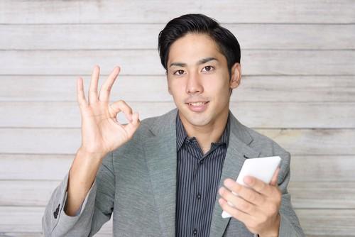 SMBCモビットを利用する男性のイメージ
