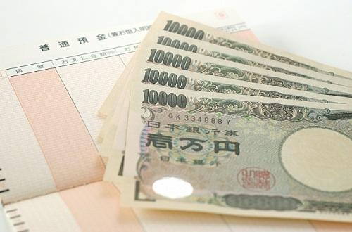 cash099